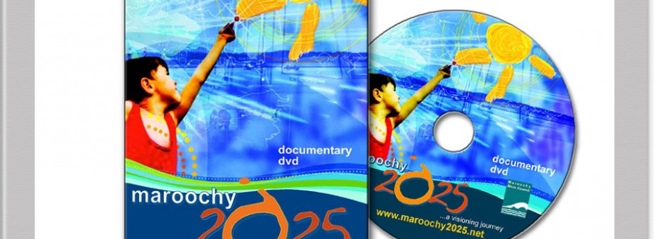 multimedia design development for local government visioning project Maroochydore 2025