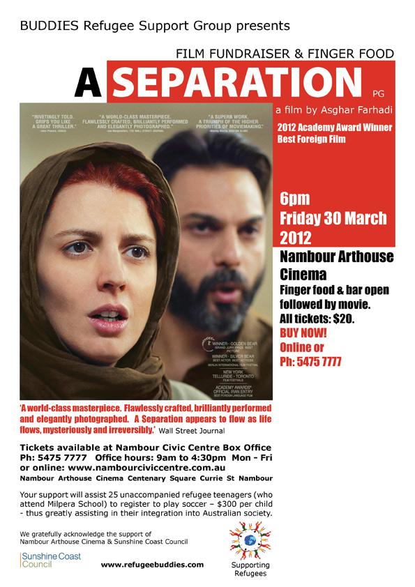 buddies graphic design illustration print poster for separation nambour arthouse cinema
